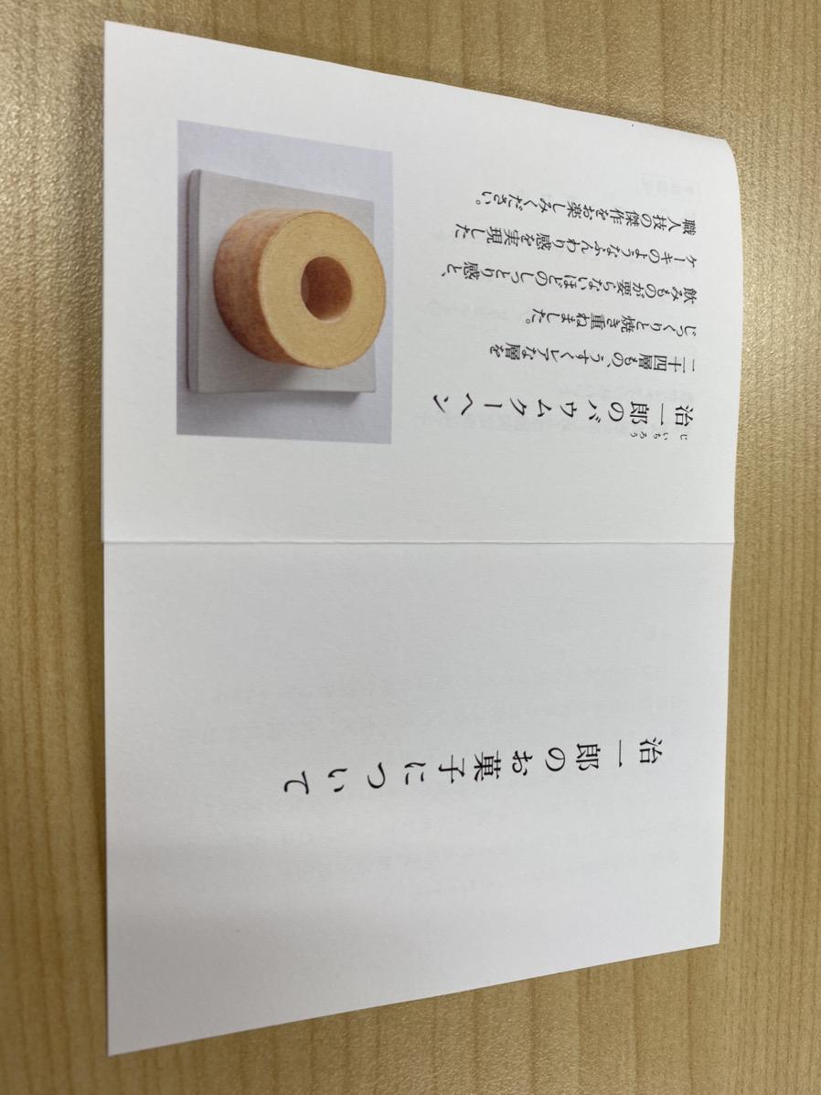 札幌 就労移行支援事業所