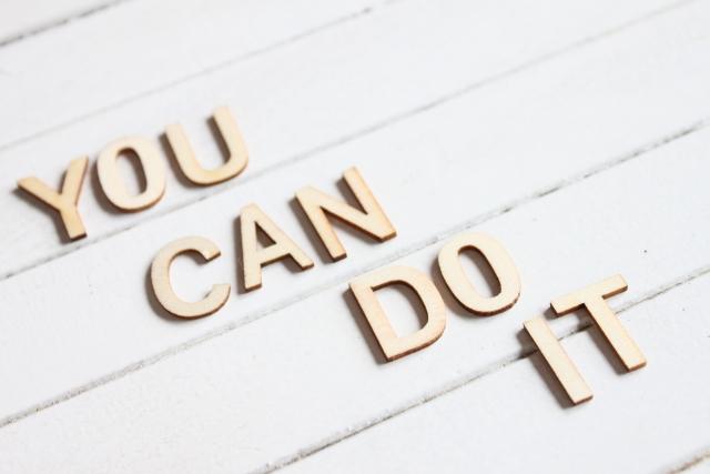 あなたはできる
