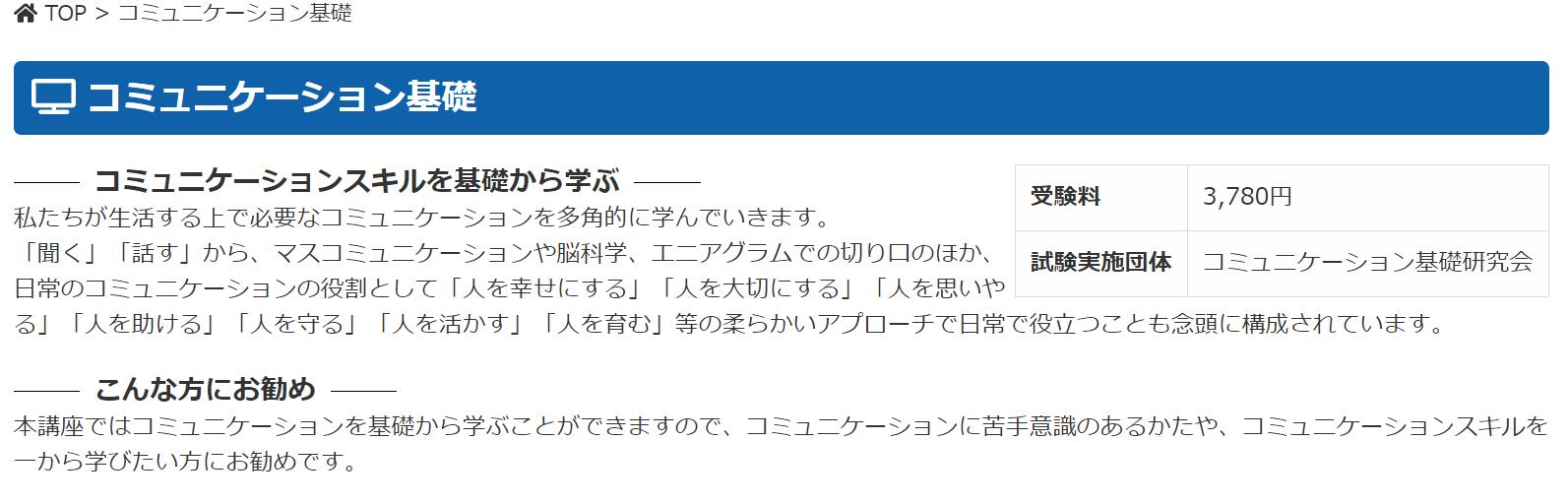就労移行支援事業所 ティオ 札幌