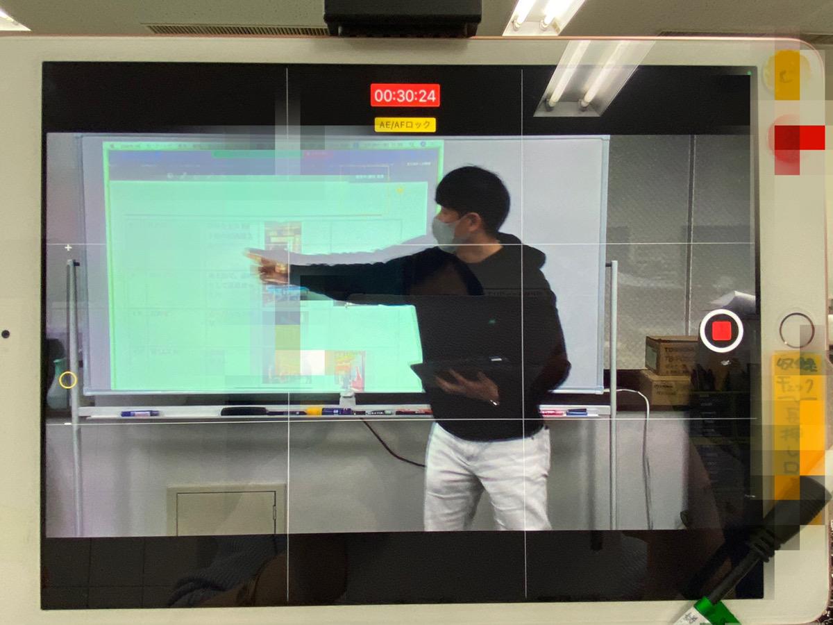 障がい 就労移行支援事業所 札幌 ティオ