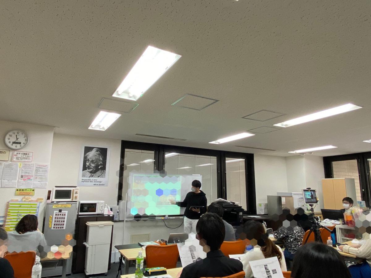 札幌 就労移行支援事業所 ティオ 障がい