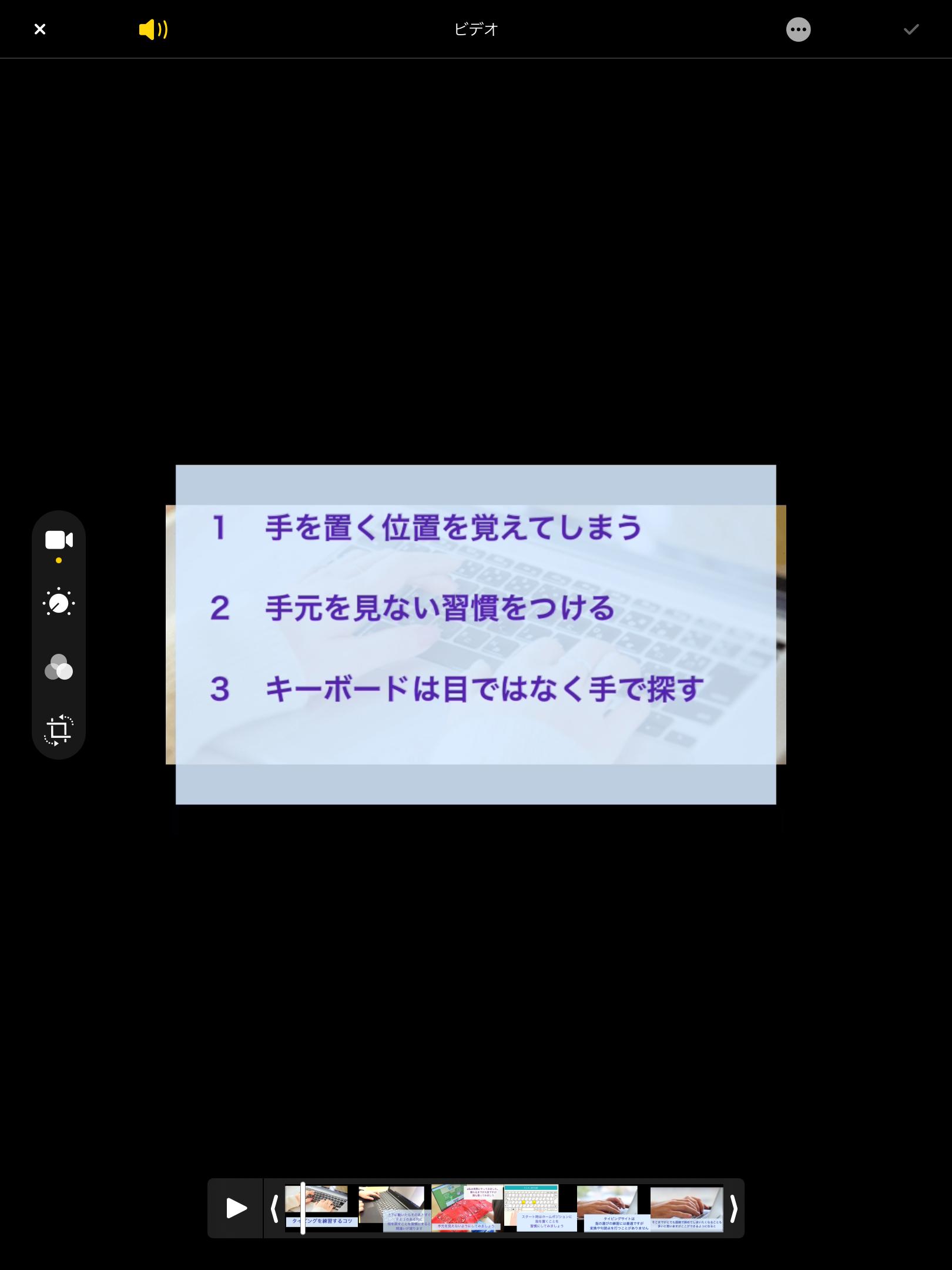タイピング 札幌 就労移行支援事業所