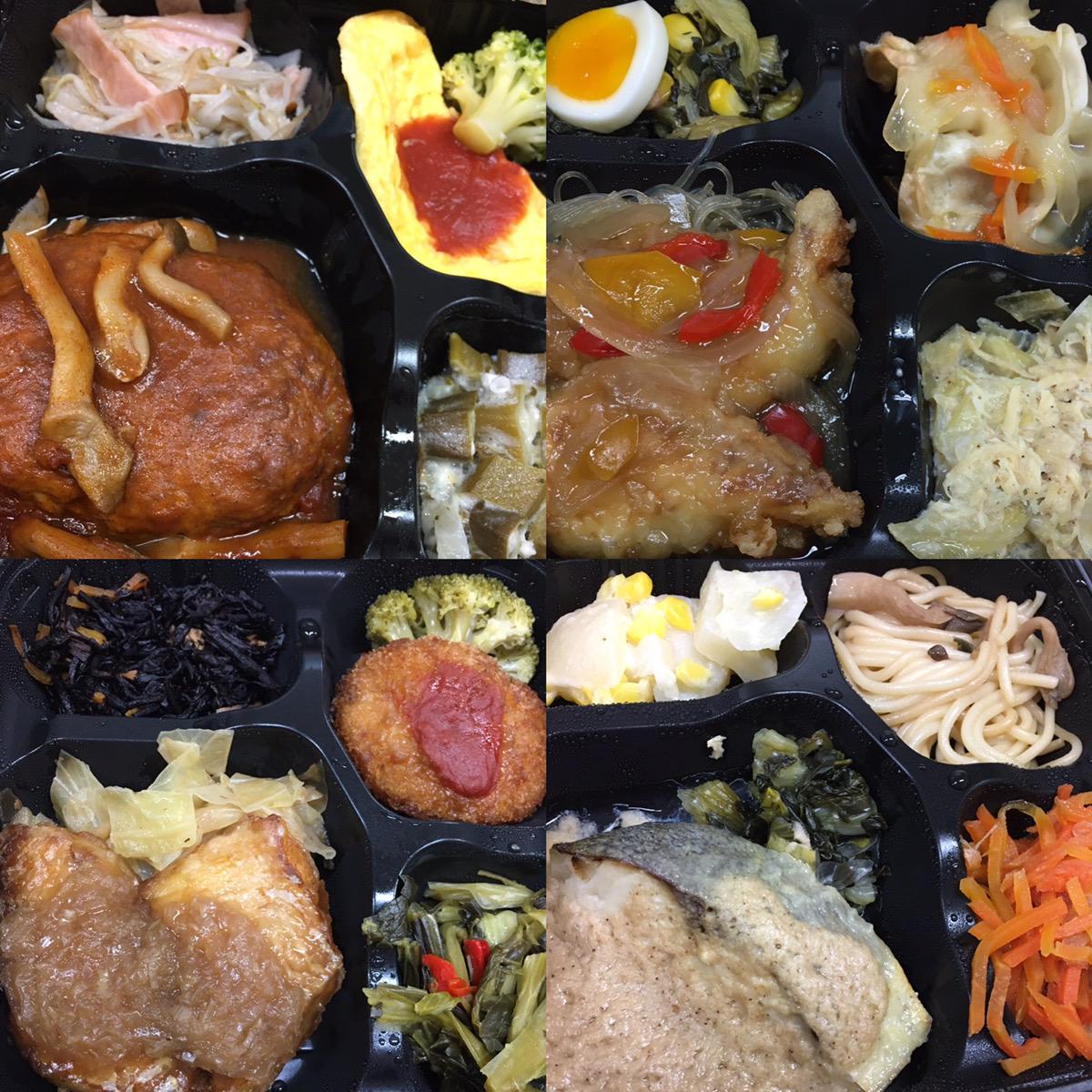 ティオ中央区役所前お弁当4種
