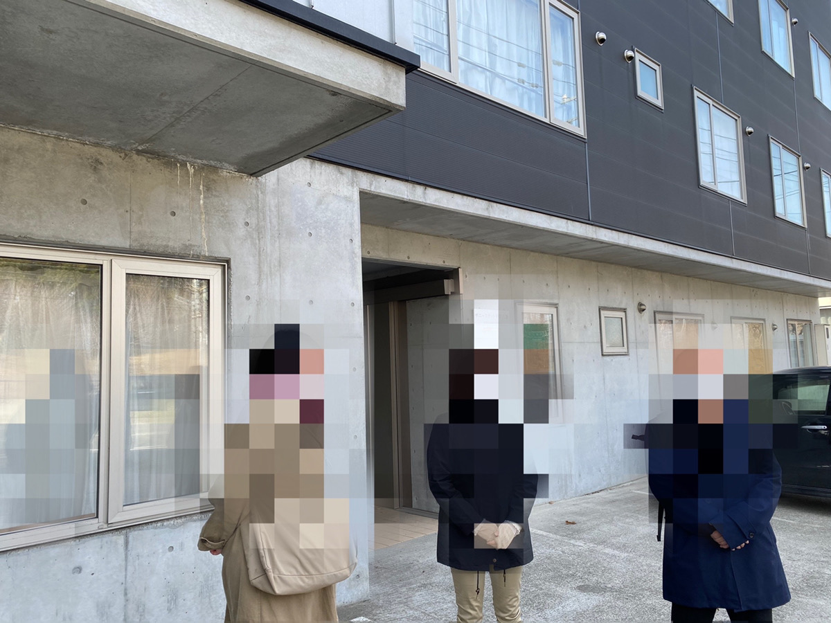 障がい 就職 札幌 グループホーム