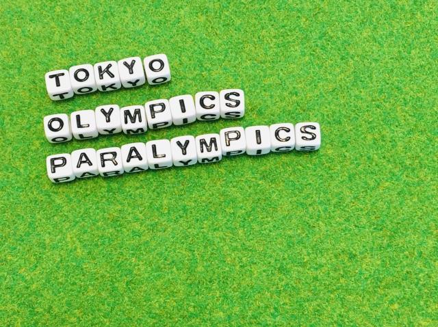 東京オリンピック、パラリンピック
